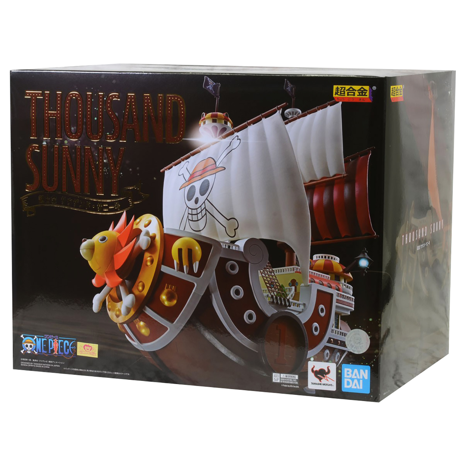 Фигурка Chogokin One Piece Thousand Sunny 592149