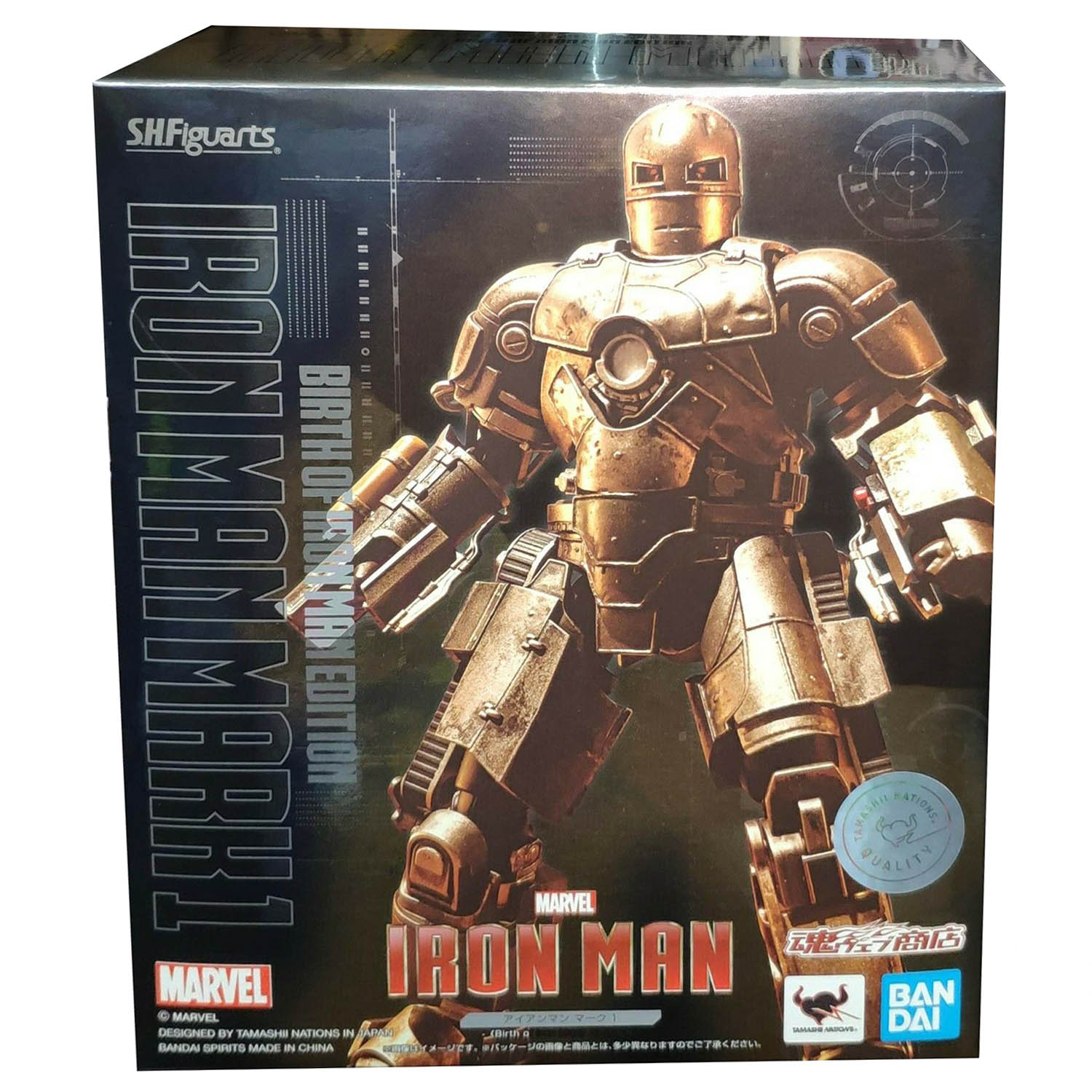 Фигурка S.H.Figuarts Iron Man Iron Man Mark-1 Birth of Iron Man Edition 604958