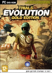 Trials Evolution: Gold Edition [PC,Box, русская версия]