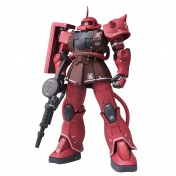 Фигурка Gundam Fix Figuration Metal Composite MS-05S Zaku I Char Aznable 608727