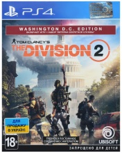 Tom Clancy's The Division 2. Washington, D.C. Edition (Русская версия)